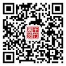 美食节啤酒节策划微信公众平台