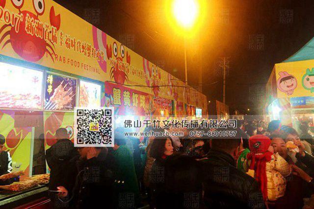 美食节策划公司武汉新洲螃蟹节